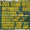 4 Days Selous Safari 2